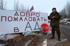 В 'ДНР' сложилась катастрофическая ситуация