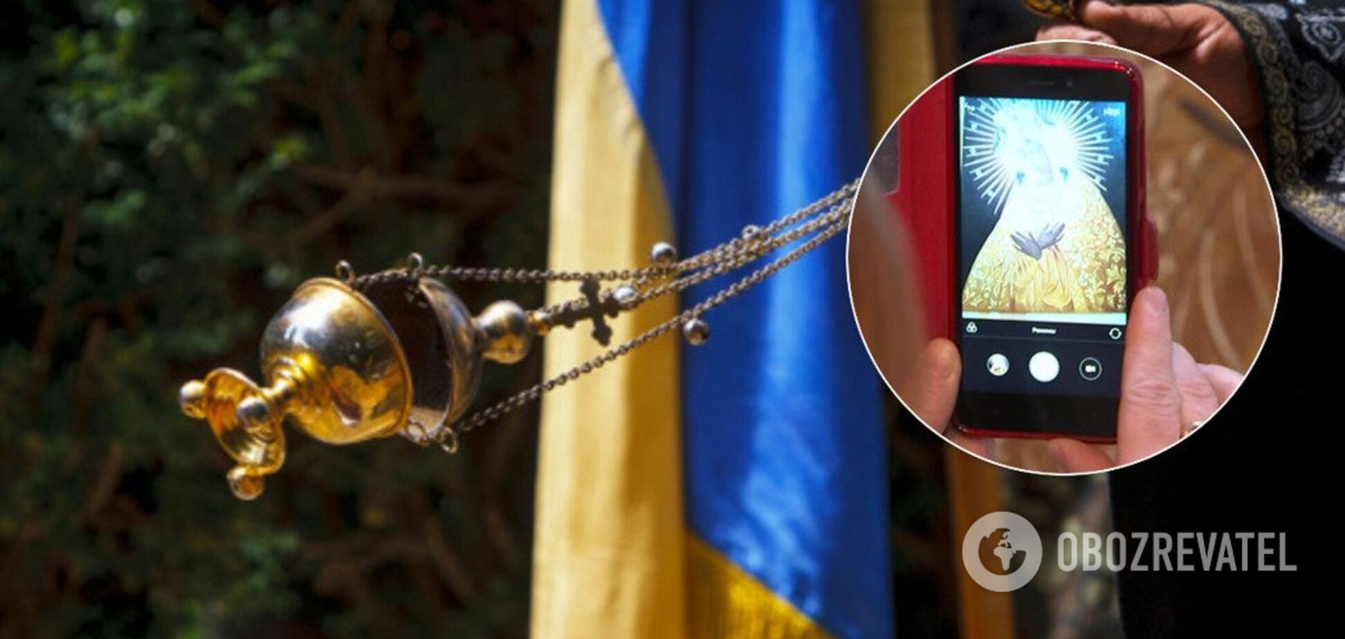 ПЦУ створить додаток для смартфонів 'Моя церква'