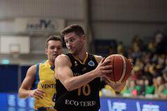 'Киев-Баскет' добыл тяжелую победу над лидером в Кубке Европы ФИБА