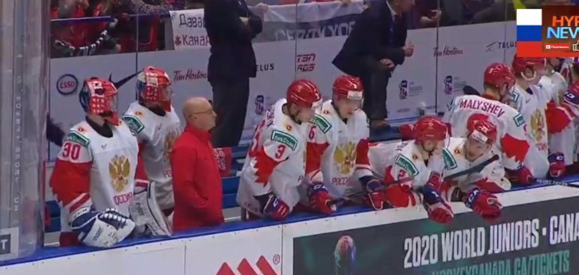 Над збірною Росії поглумилися в прямому ефірі фіналу ЧС із хокею U-20 – фотофакт
