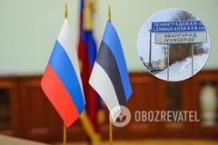 Россия должна вернутьИвангород и Печоры – Хенн Пиллуаас