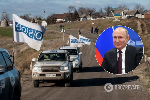ОБСЕ подыграли Путину, иллюстрация