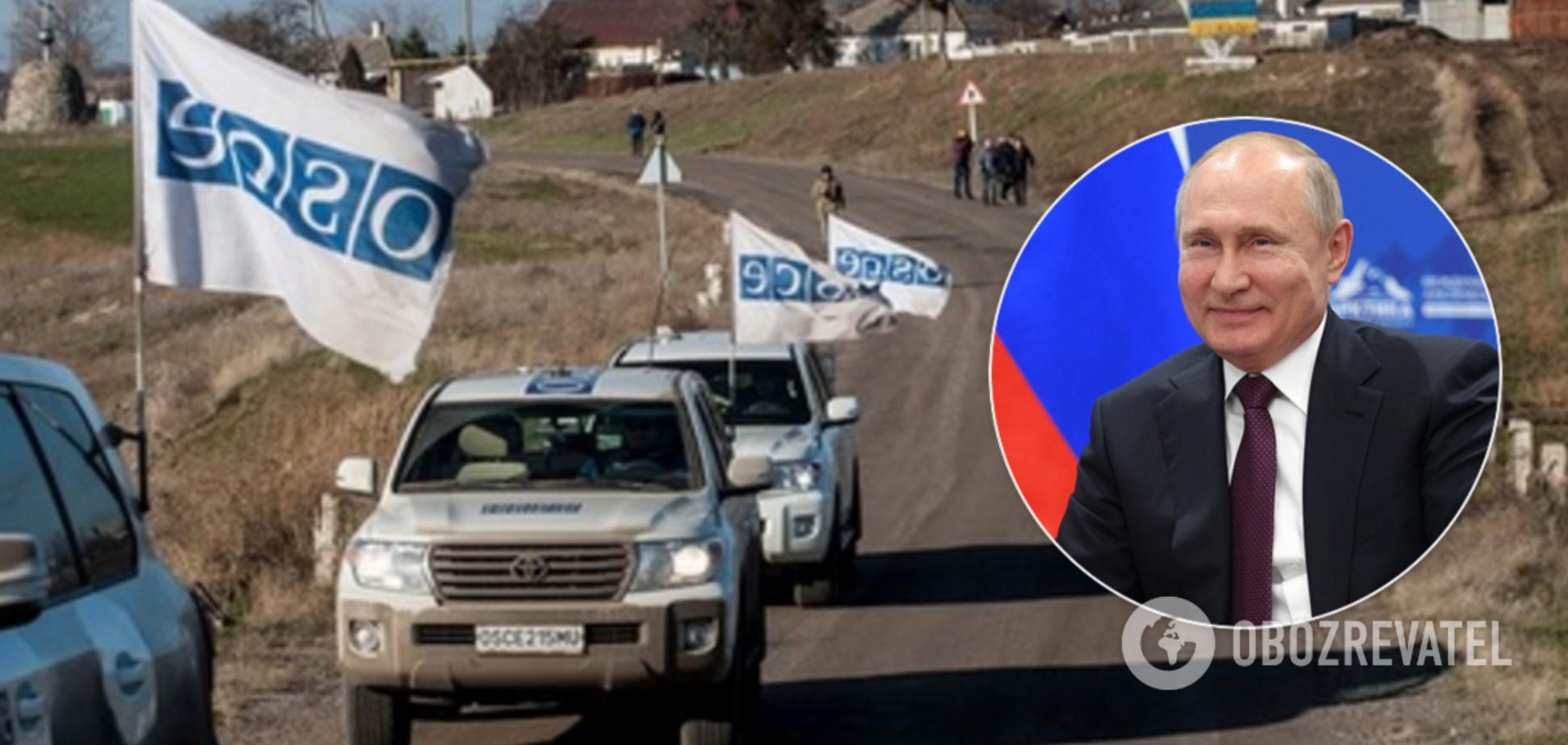 Подыгрывают Путину? Штаб ООС сделал заявление о подлости ОБСЕ на Донбассе