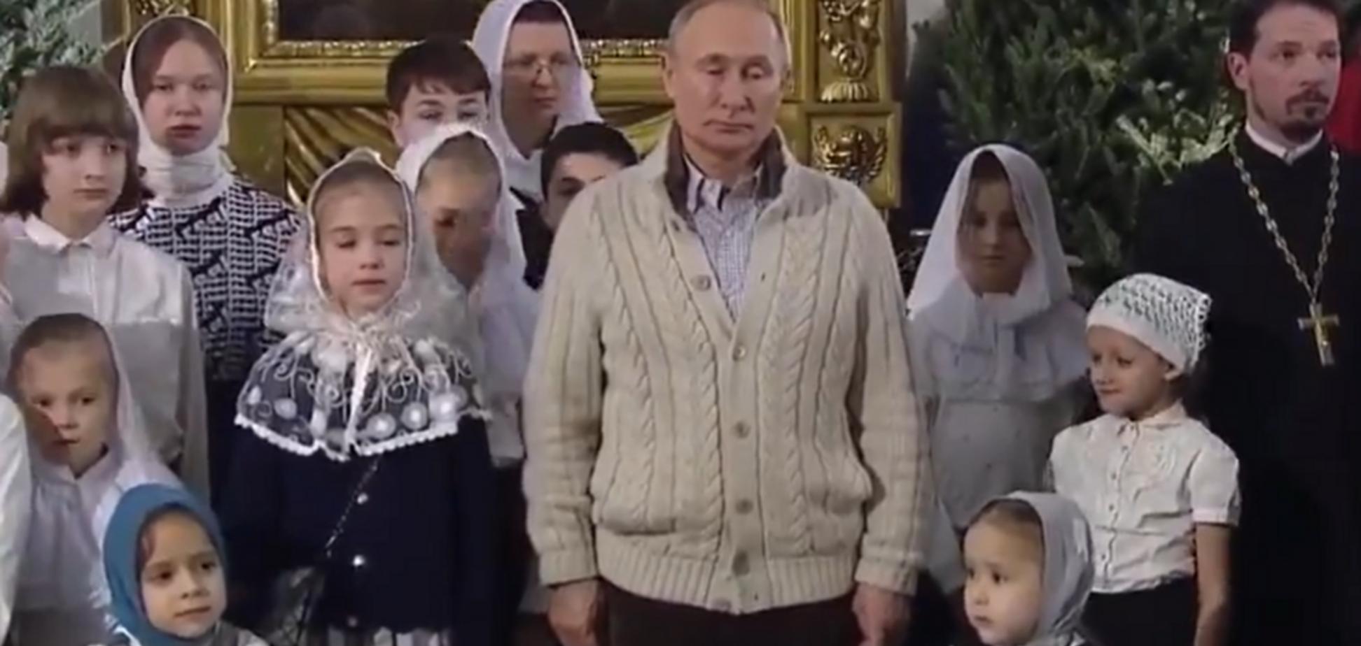'Как на своих поминках': сеть разгромила 'рождественское лицемерие' Путина в окружении детей