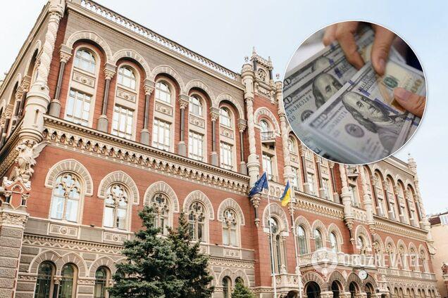 Национальный банк Украины ожидает снижение ставок по депозитам в 2020 году до 1% в валюте и ниже 10% в гривне