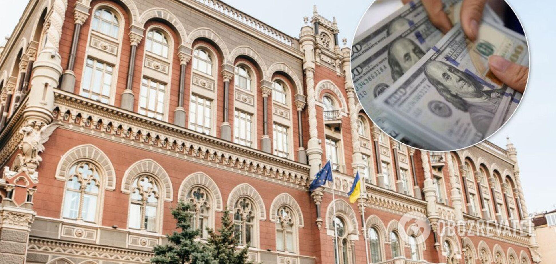 В Украине рухнут ставки по депозитам: НБУ забил тревогу
