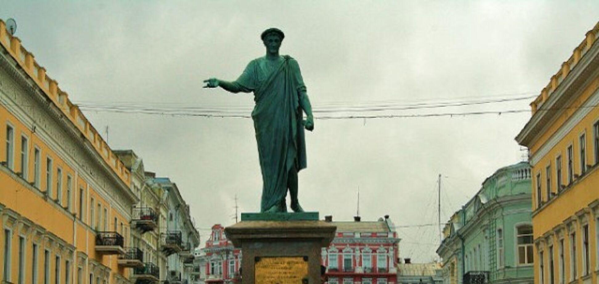 Якою буде погода в Одесі 9 січня
