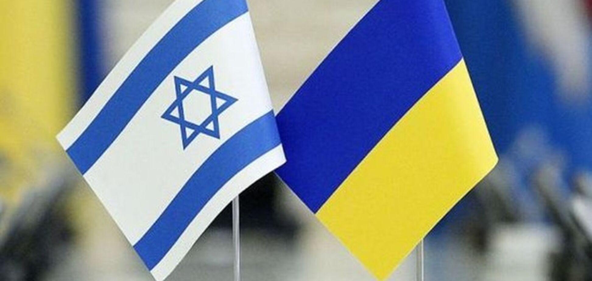 У мережі розігнали 'патріотичний' фейк про Ізраїль і Україну