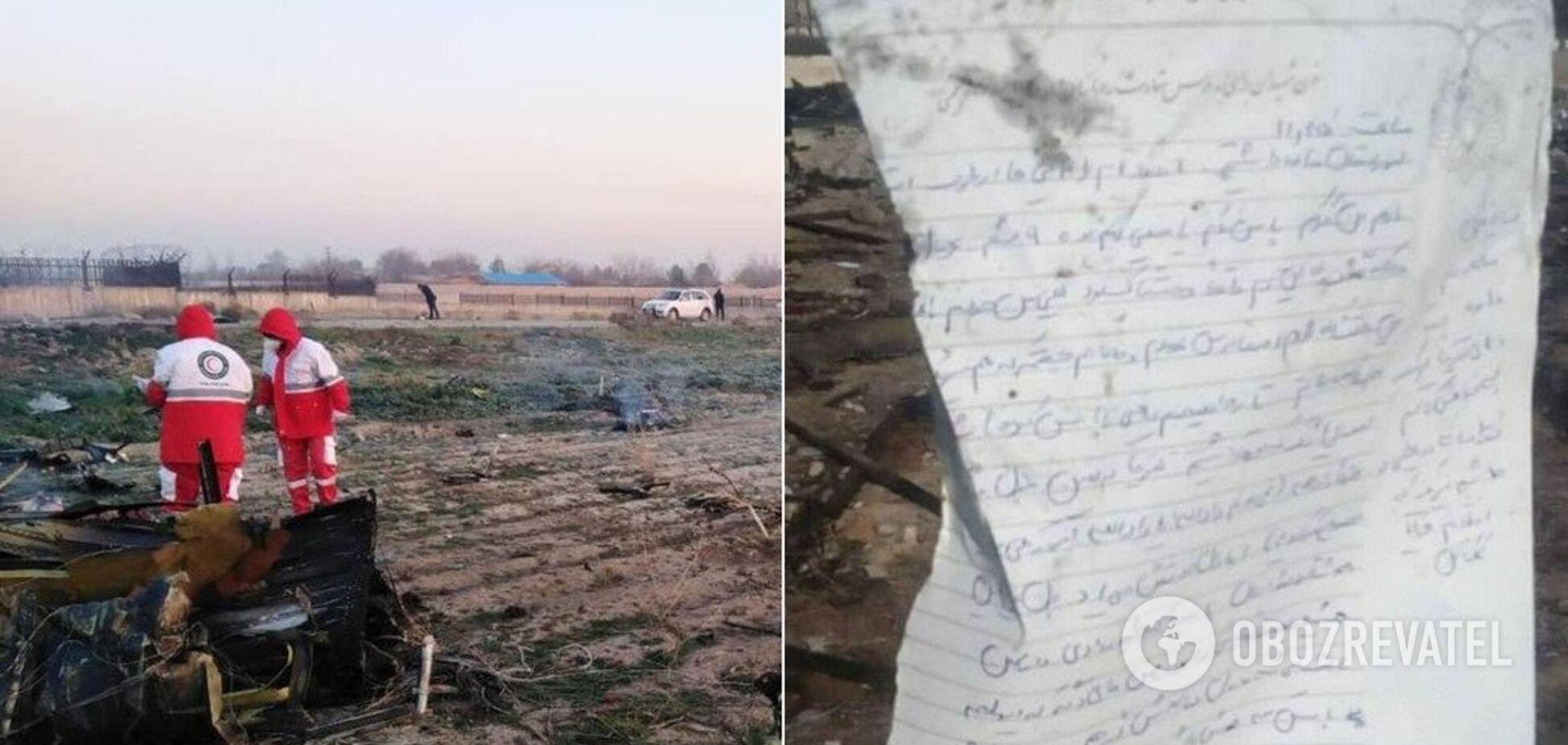 Просил помощи у Бога: на месте катастрофы украинского самолета в Иране нашли записку