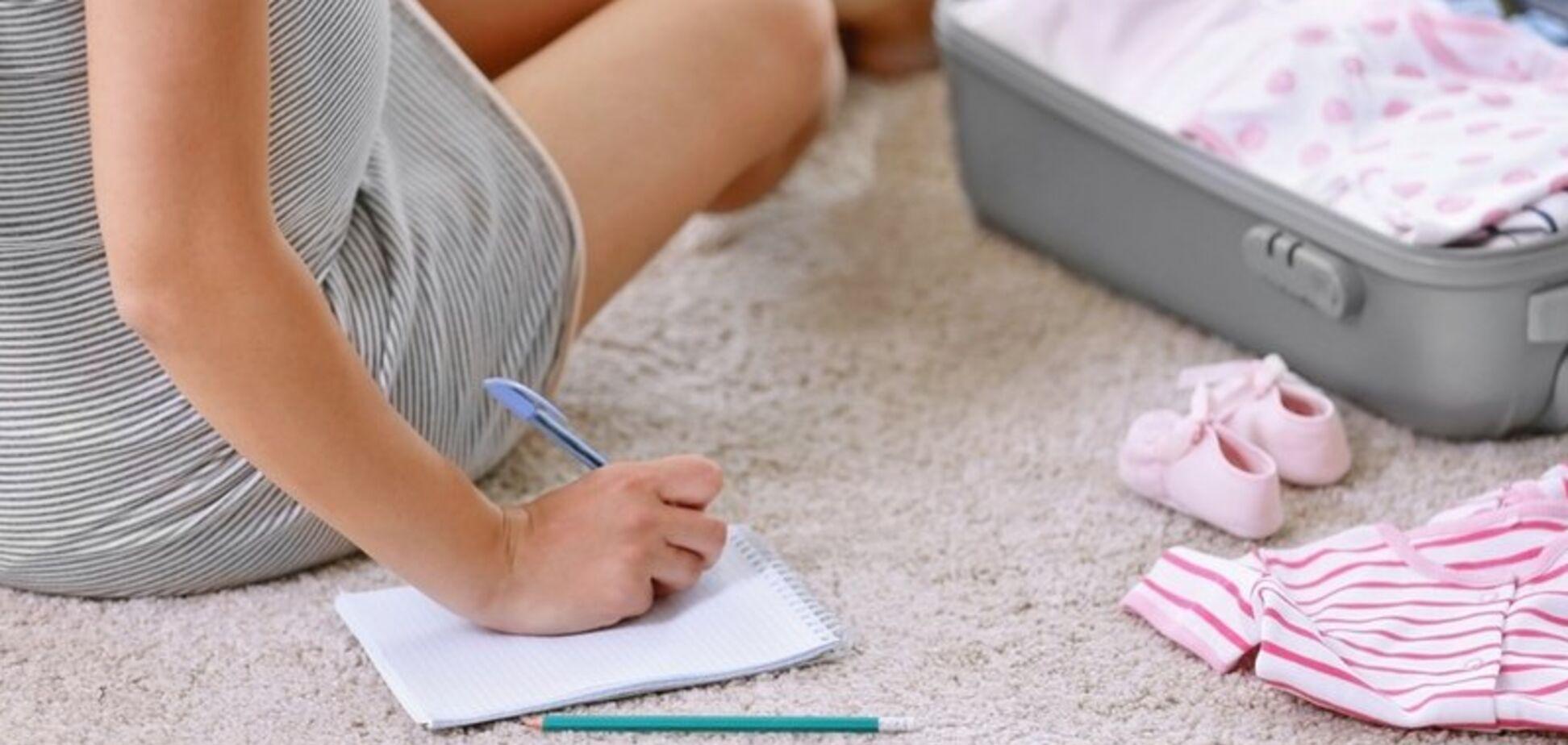 Скільки в Дніпрі потрібно витратити грошей на народження дитини