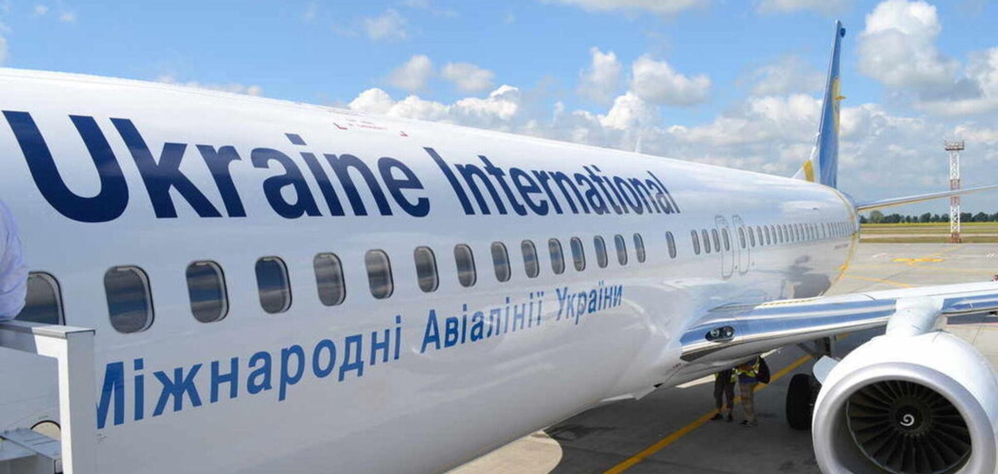 МАУ приостанавливает выполнение рейсов в Тегеран