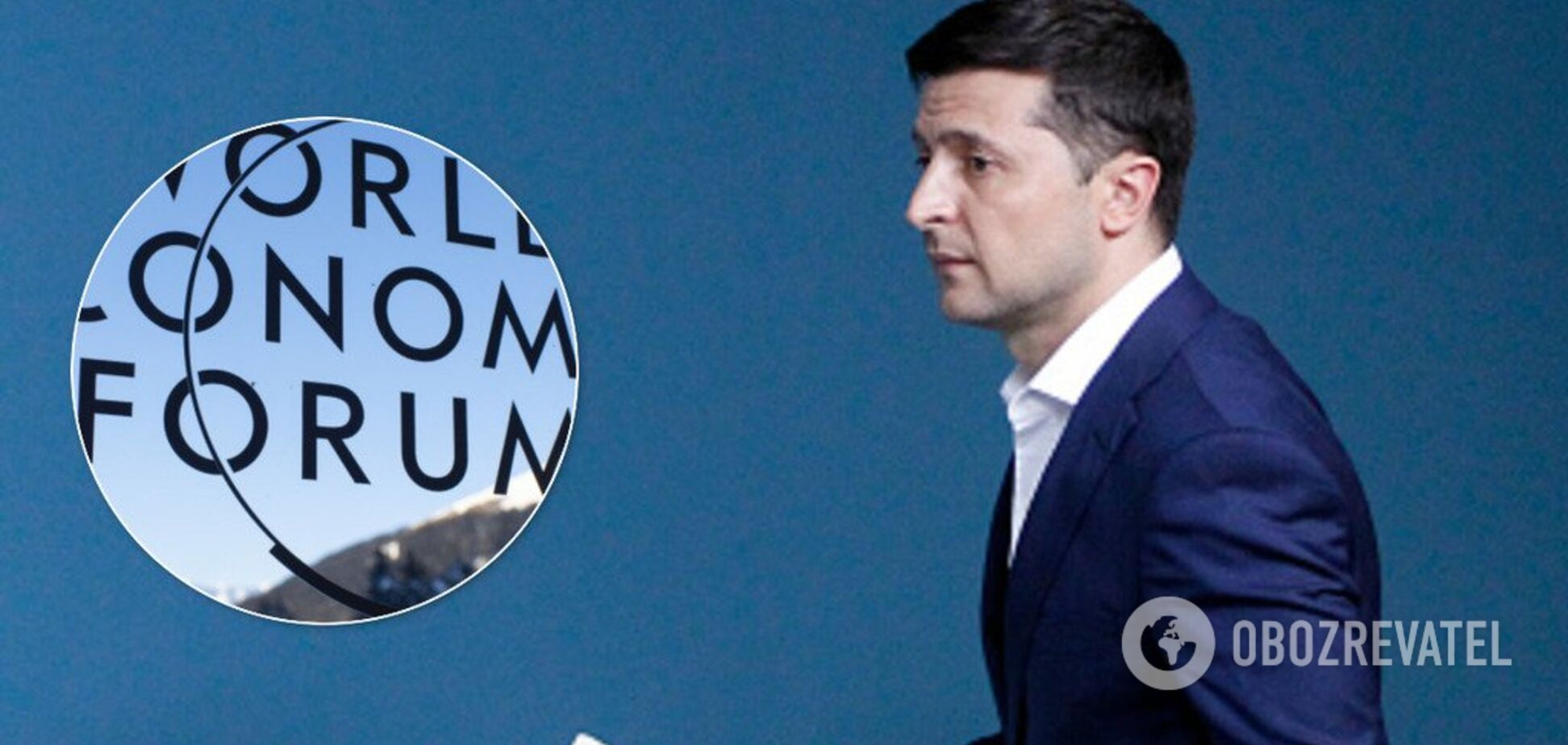 Зеленський виступив на економічному форумі в Давосі: всі подробиці онлайн