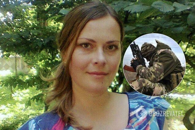 Янина Сметанюк