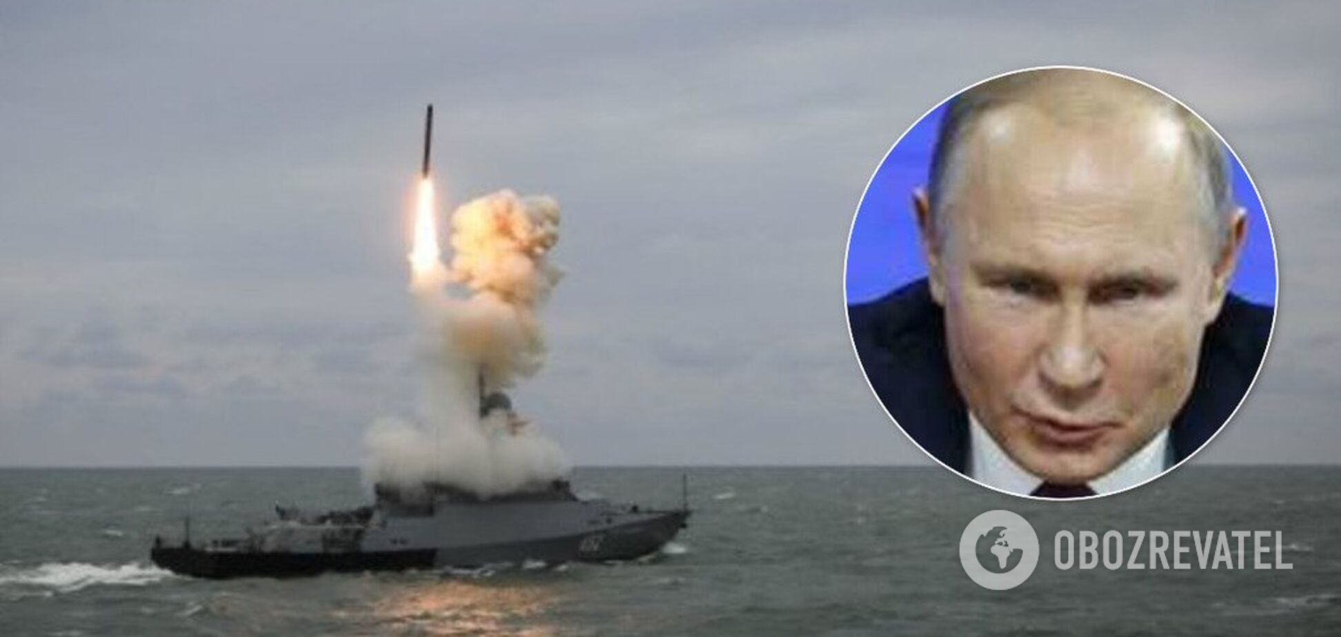 Путін готовий воювати на Чорному морі – Портников