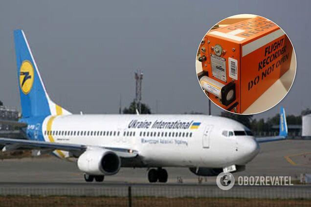 Boeing 737 компанії МАУ
