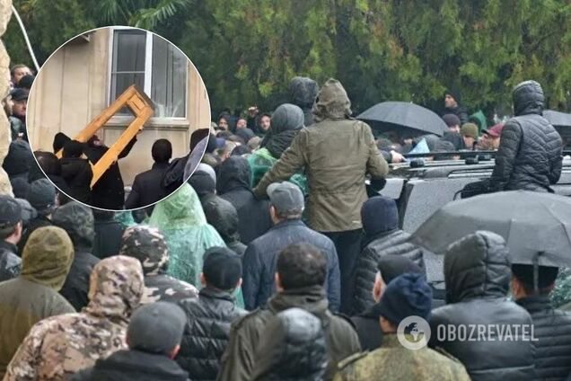 Протест в Абхазії