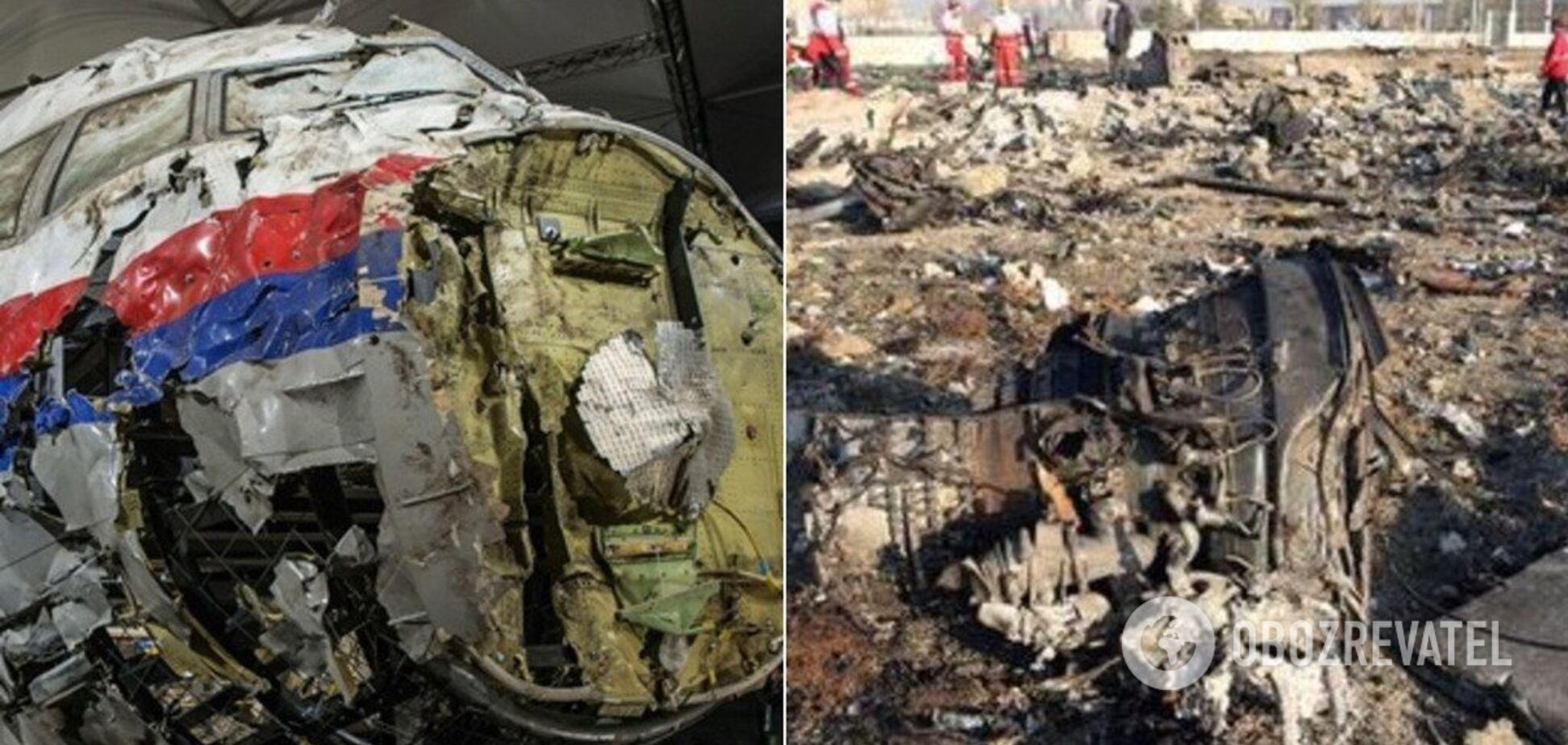 Катастрофы МН-17 и МАУ