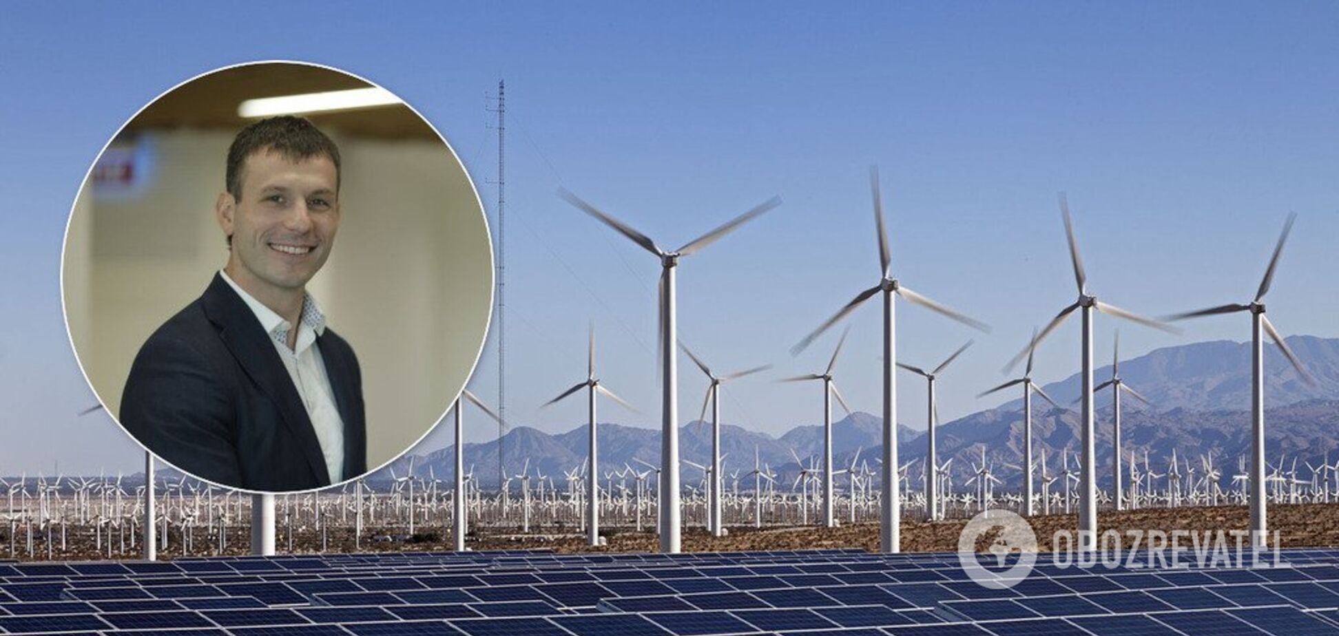 'Зеленой' энергетике предрекли громкую победу над атомной: названы сроки