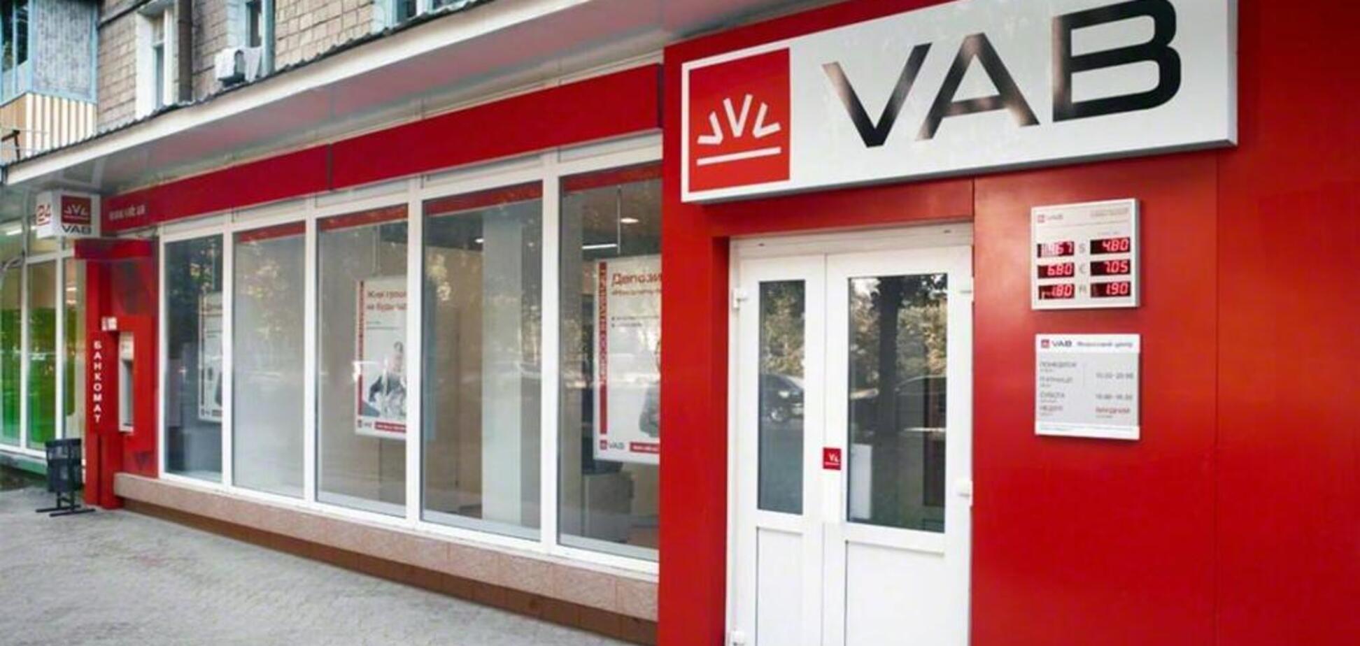 Активи VAB банку хочуть продати в 5 разів дешевше від реальної вартості
