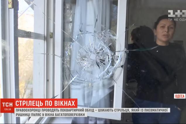 В Одессе неизвестный неделю стрелял из ружья по окнам квартир
