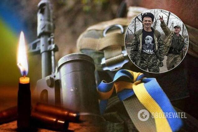 Трагедия на Донбассе. Иллюстрация