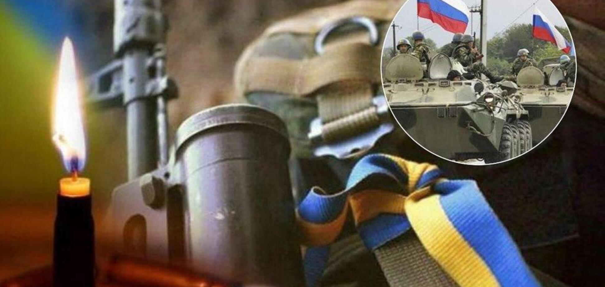Тяжелая потеря: опубликованы фото убитой оккупантами РФ защитницы Украины