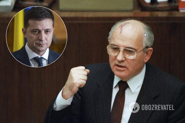 Горбачов розлютився на Зеленського через слова про СРСР