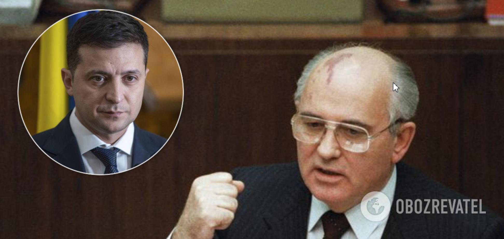 Горбачов розлютився на Зеленського через слова про СРСР і війну: суперечка посилилася