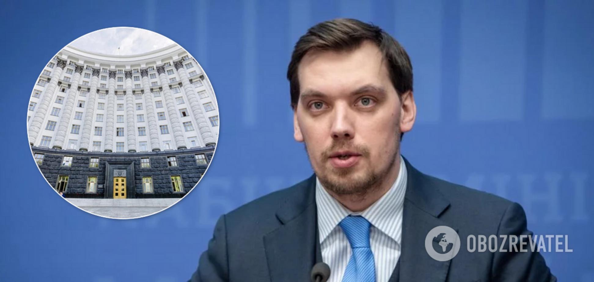 Гончарук подтвердил намерение Зеленского перезагрузить власть