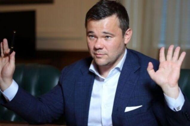 СМИ сообщили об увольнении главы ОП Андрея Богдана