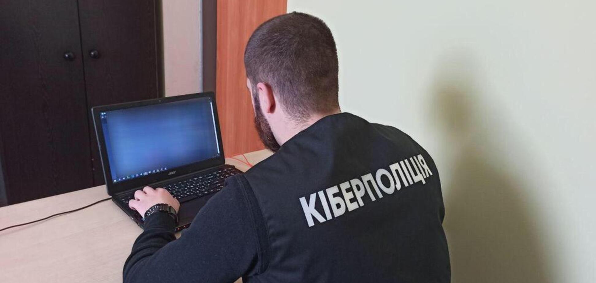 В Одессе полиция разоблачила мошенников, которые крали криптовалюту