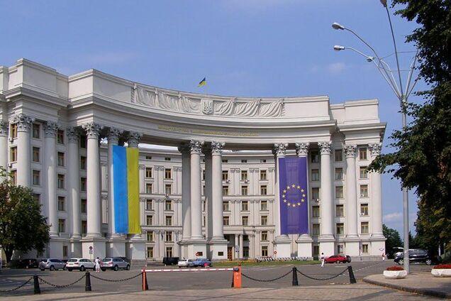 В МИД Украины ответили на предложение Лаврова