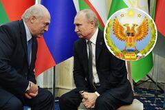 Путін проти Лукашенка: як Росія шантажує Білорусь