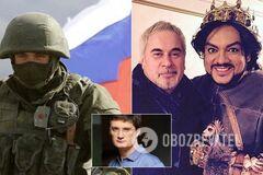Россия несет убийства. Какая культура от Меладзе или Серова? – Кондратюк
