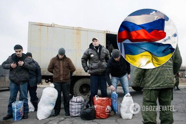 """Украина отдала """"Л/ДНР"""" агента ФСБ, вербовщицу и госизменников"""