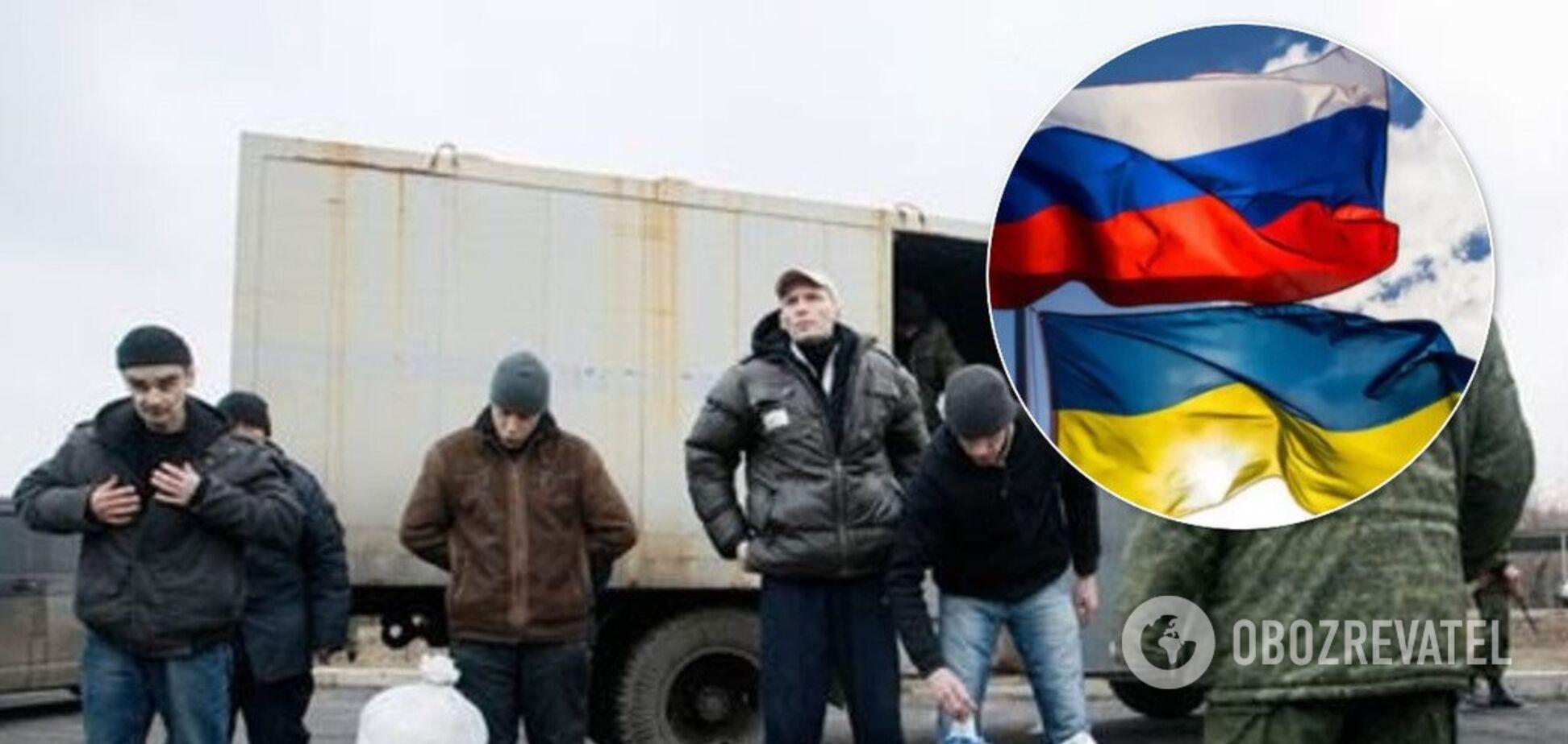 Агент ФСБ, вербовщица и госизменники: обнародованы имена еще 6 человек, которых Украина отдала 'Л/ДНР'