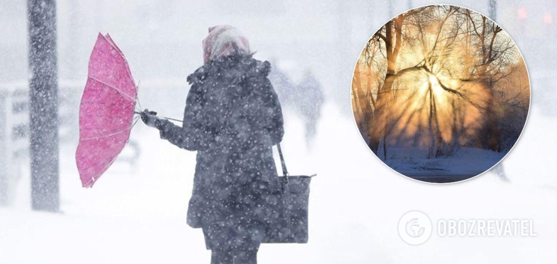 Циклон Юлия нанесет мощный удар по Украине: синоптики уточнили прогноз погоды