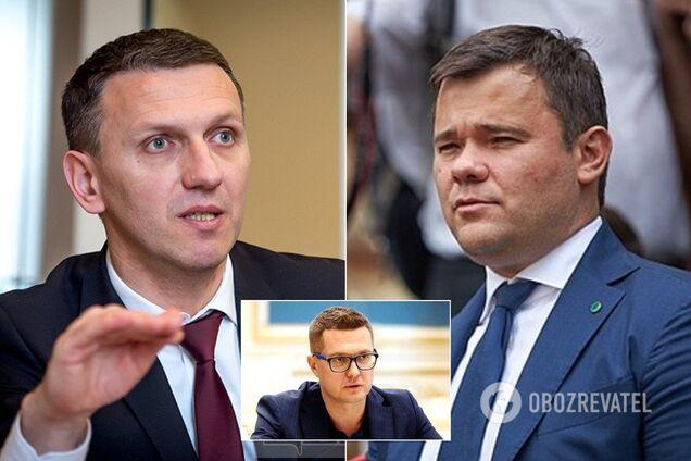 Труба, Богдан і Баканов