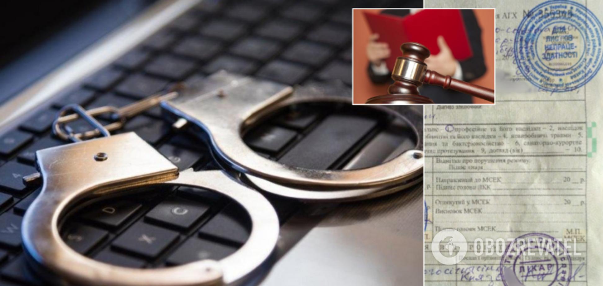 Украину накрыл вал фальшивых документов: чем грозит и как отличить подделку