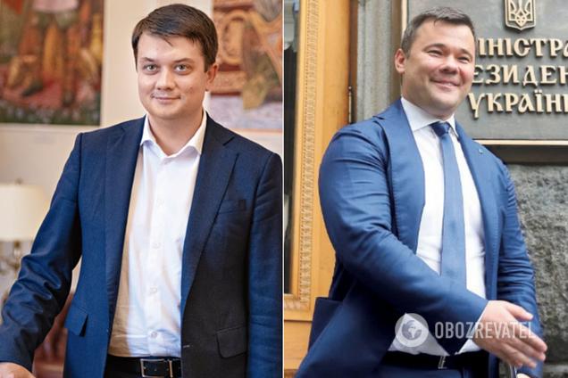 Разумков высказался об уходе Богдана