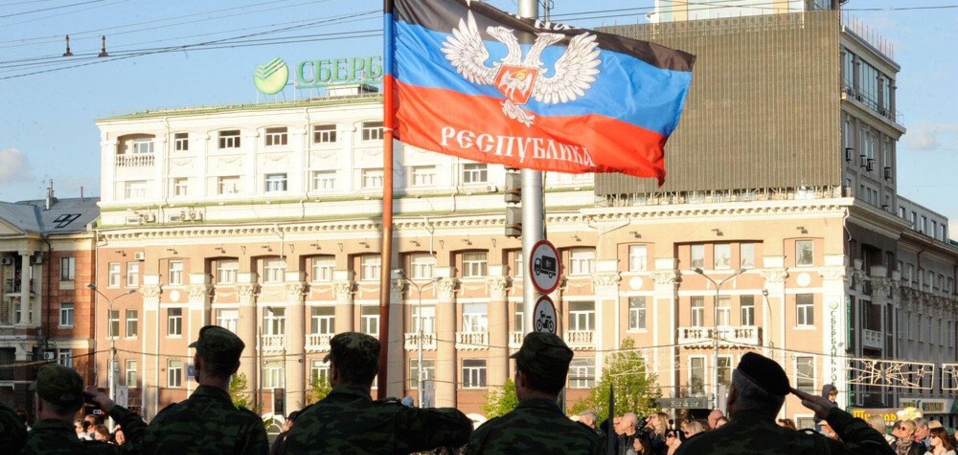 Появились фото разрухи в Донецке