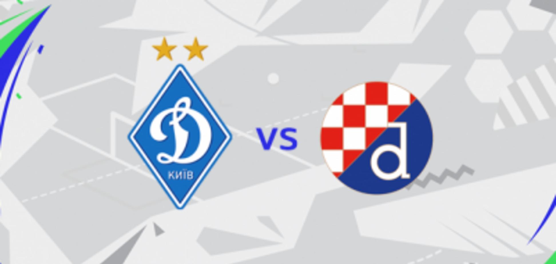 'Динамо' откроет год сверхранним матчем Юношеской Лиги УЕФА