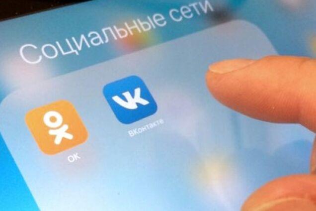 """Вирішена доля """"ВКонтакте"""" і """"Однокласники"""" в Україні"""