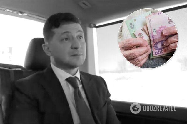 Новий пенсійний вік в Україні: для кого посилять вимоги в 2020-му
