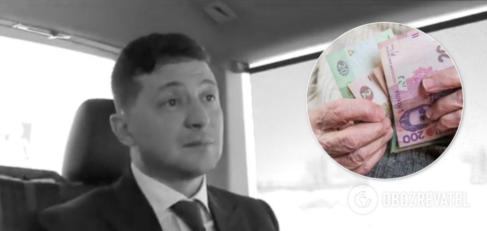 Новый пенсионный возраст в Украине: для кого ужесточат требования в 2020-м