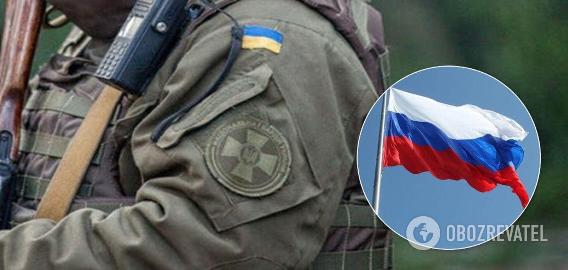 У Росії спіймали дезертира-нацгвардійця