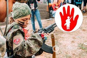 День Червоної руки: як Росія робить з дітей убивць