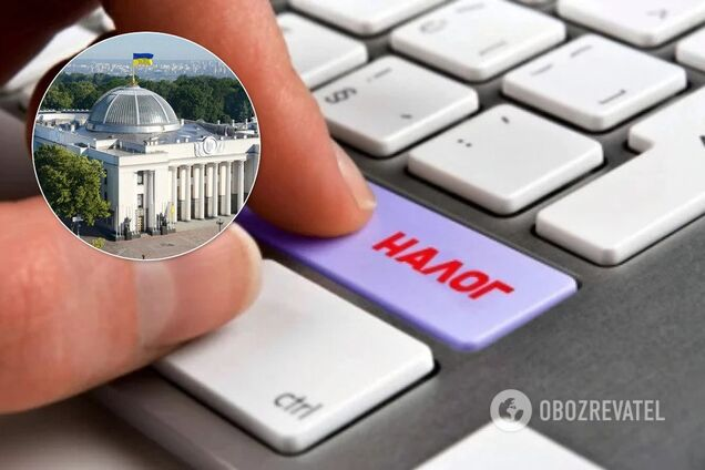 """Украинцев заставят по-новому платить налоги на все доходы: что предлагают в """"Слуге народа"""""""