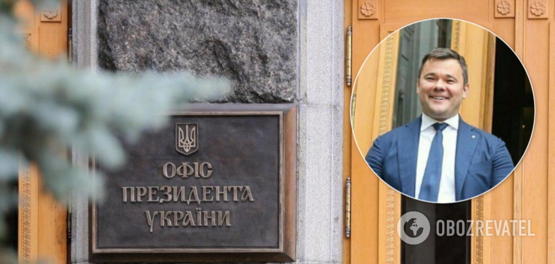 'Впереди – важные реформы!' У Зеленского прокомментировали замену Богдана на Ермака