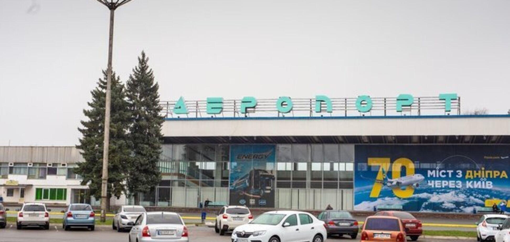 В Днепре объявили победителя тендера на проект ВПП для аэропорта